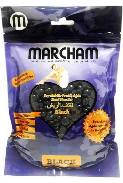 Marcham Soyulabilir Pratik Ağda Siyah 200 gr