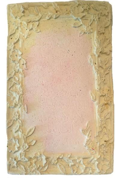 By Fresh Ayetel Kürsü Kabartma Tablosu 14 x 22 cm