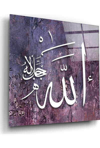 Camex Store Hat Sanatı Allah Lafzai Celali Cam Tablo