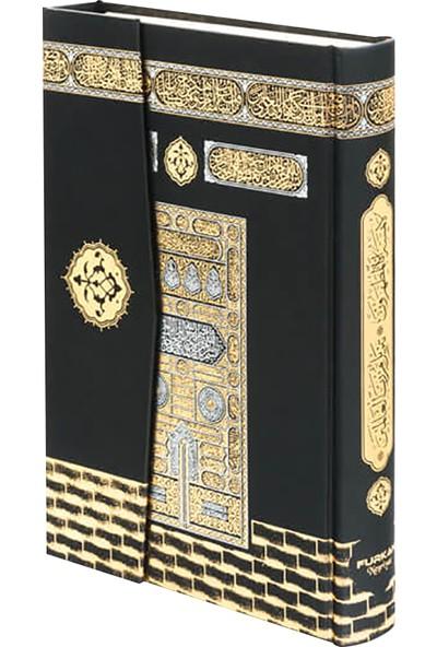 Furkan Neşriyat Cami Boy Sesli Kolay Okunuşlu Kabe Desenli Kur'an-I Kerim