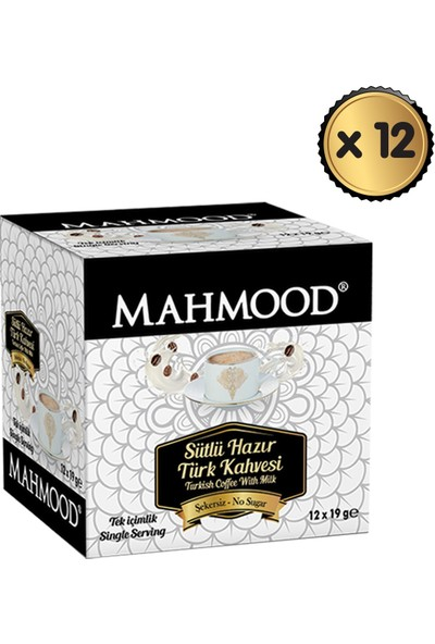 Mahmood Coffee Hazır Türk Kahvesi Sütlü Şekersiz 19 gr X12 Paket -1 Koli