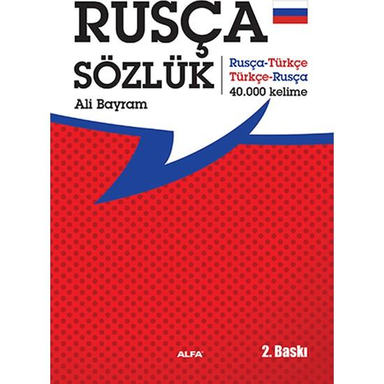 Rusça Sözlük Türkçe - Rusça / Rusça - Türkçe 40.000 Kelime (Ciltli) (Ali Bayram)