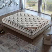 Sleeppeople 3D Bamboo Visco Yatak 80x180