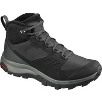 Salomon OUTsnap CSWP Outdoor Ayakkabı L41110000