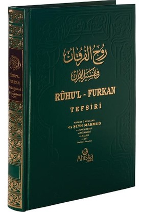 Ruhul Furkan Tefsiri 14. Cild - Mahmud Ustaosmanoğlu
