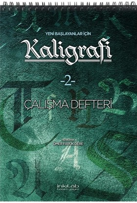 Yeni Başlayanlar Için Kaligrafi - 2 - Ömer Faruk Dere