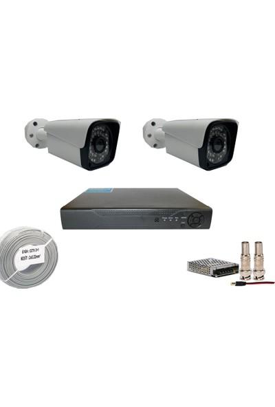 Promise 2 Kameralı Set 5 Mp Ahd Sistem 1440P Gece Görüşlü Kamera Sistemi
