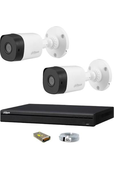 Dahua 2 Kameralı Güvenlik Sistemi Dış-Mekan-Jack-Bnc-Konnektör Proje Kamera