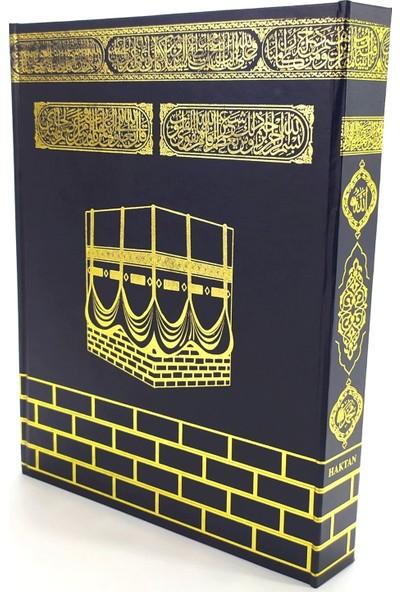 Kabe Desenli Rahle Boy Kuran-ı Kerim