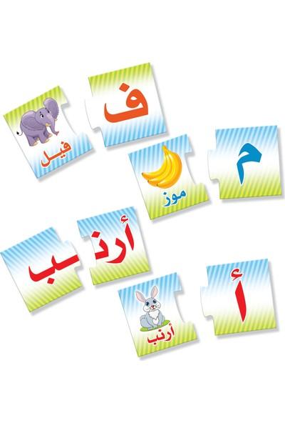 İtkan Arapça Harf Birleşme Oyunu