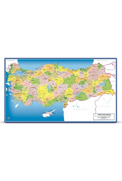 Art Puzzle Türkiye Siyasi Haritası 81 Parça Frame Puzzle