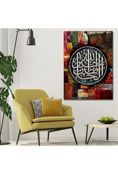 Caddeko Allah En İyi Koruyucudur Hat Yazısı Kanvas Tablo slm59-70 x 100 cm