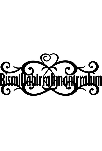 Yücecengiz Metal Besmele Yazılı Tablo