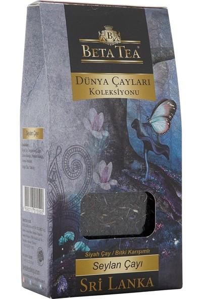 Seylan Çayı (Sri Lanka Çayı) Dünya Çayları Koleksiyonu 50 gr