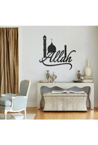 Yücecengiz Metal Allah Yazısı Minareli