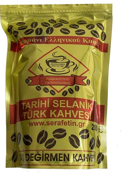 Selanik Kuru Kahvecisi Tarihi Selanik Türk Kahvesi 200 gr