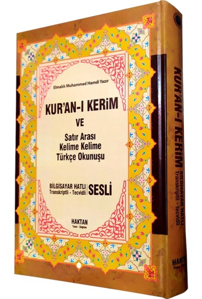 Kuran-I Kerim Cami Boy Satır Arası Kelime Kelime 3 Lü Türkçe Okunuşlu