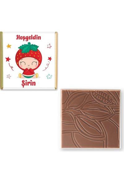 Valonia Dila Çikolata Kız Bebek Çikolatası (70 Madlen ve Draje)