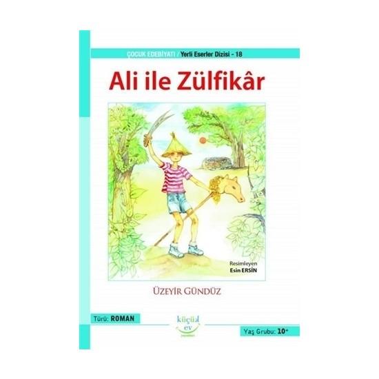Ali İle Zülfikar - Yerli Eserler Dizisi - 18 - Üzeyir Gündüz