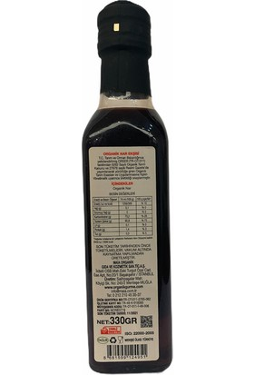 Organik gurme Gurme Nar Ekşisi 330 gr