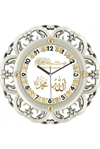 İş Saat Ayetli Işlemeli Dekoratif Duvar Saati