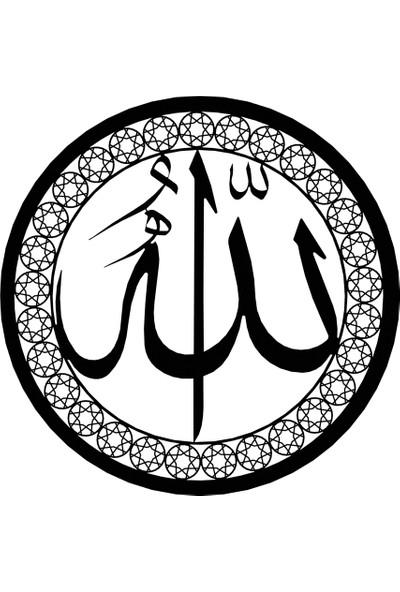 World Metal Art Daire Allah Yazısı Metal Tablo