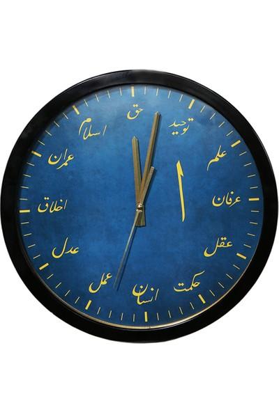 Osmanlı Duvar Saati Mavi