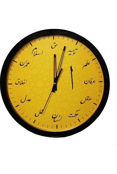 Osmanlı Duvar Saati Sarı