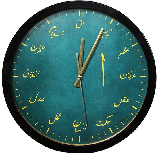 Osmanlı Duvar Saati Yeşil