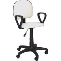Remaks Ofis Sandalyesi Sekreter Koltuğu Bilgisayar Koltuğu Kollu Çalışma Taburesi Beyaz