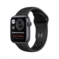 Apple Watch Nike Seri 6 44mm GPS Space Gray Alüminyum Kasa ve Anthracite/Siyah Nike Spor Kordon MG173TU/A