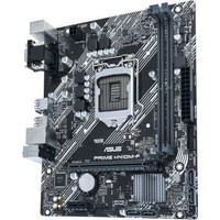 Asus Prime H410M-F Intel H410 1200 Pin DDR4 2933MHz Micro ATX Anakart