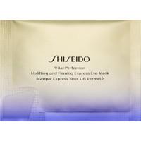 Shiseido Vital Perfection Uplifting Firming Express Eye Mask