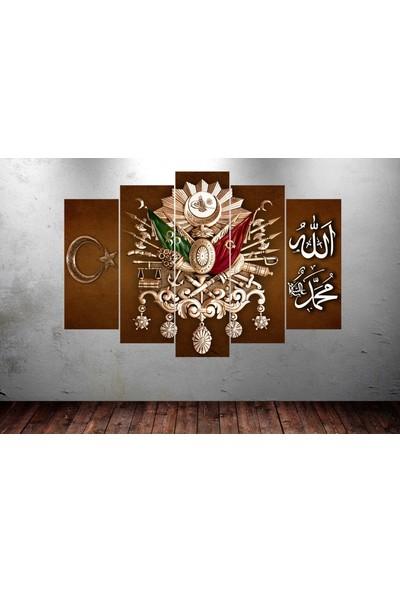 Caddeko Tks5 Osmanlı Arma Ay Yıldız Allah Muhammed Kahvereni Kanvas Tablo - 80 x 125 cm