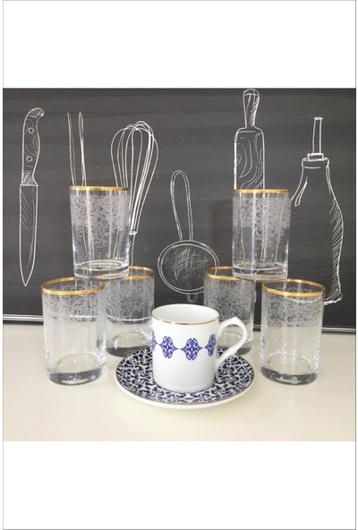 Pinkev 6'lı Altın Yaldızlı Kahve Yanı Mini Su Bardağı