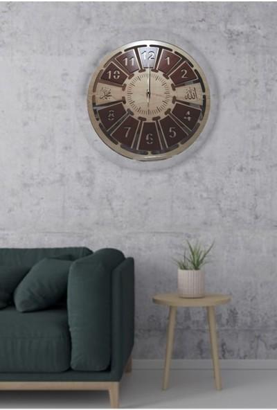 Dekoratif Allah Muhammed Yazılı Ahşap Duvar Saati 35 x 35 cm
