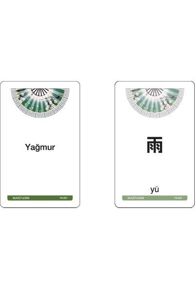 Buceti Temel Çince 4 Çince-Türkçe Yct Kelime Kartı