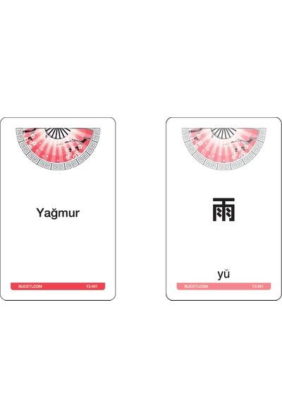 Buceti Temel Çince 2 Çince-Türkçe Yct Kelime Kartı