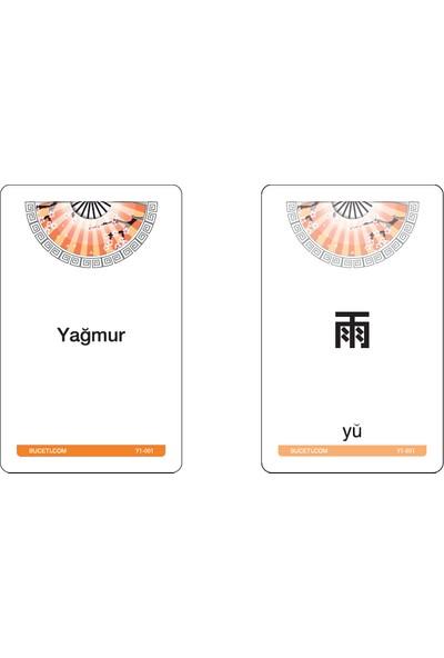 Buceti Temel Çince 1 Çince-Türkçe Yct Kelime Kartı