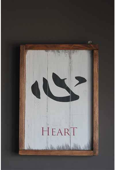 Pratikolay Doğal Ahşap Kanji Heart Dekoratif Tablo