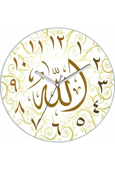 Art Hediye Allah (Cc) Lafzı Sessiz Akar Bombeli Gerçek Cam Duvar Saati