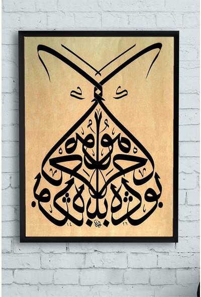 Postermanya Hat Sanatı Dini Çerçeveli Tablo 6 21 x 30 cm