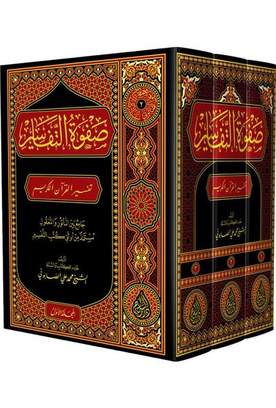 Safvetü't-Tefasir (3 Cilt) - Muhammed Ali Es Sabuni