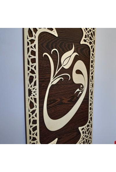 Desen Sanat Dekoratif Ahşap Laleli Vav Panosu 80 x 45 cm