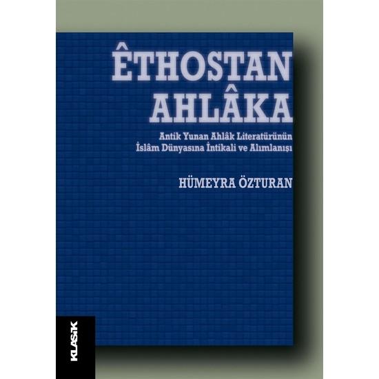 Ethostan Ahlaka - Hümeyra Özturan
