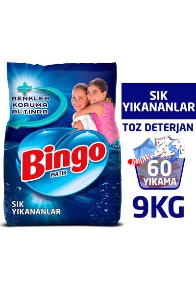 Bingo Dev Ekonomi Paketi Bingo Matik 9 kg Sık Yıkananlar + Bingo Soft 5 lt Lovely + Bingo Fresh 2,5 lt Lovely + Bingo Oksijen Çamaşır Suyu 3,24 lt Çam Kokulu