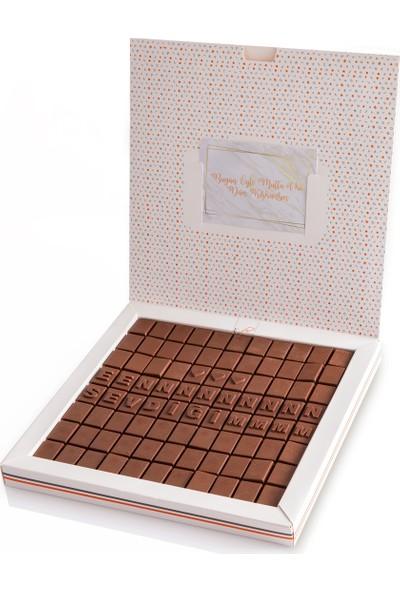 Hediye Sepeti Sevgiliye Hediye En Sevdiğim Mesajlı Harf Çikolata