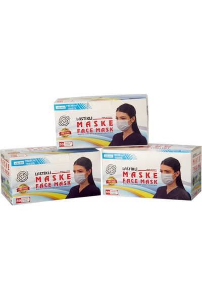 Asilmed Desenli 5 Renk Kombin 3 Katlı Tam Full Ultrasonik Cerrahi Maske 50 Adet 10 Arlı Paketlenmiş