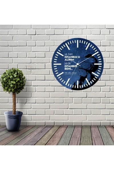Reklamcım Fatih Sultan Mehmet Dekoratif Mdf Duvar Saati