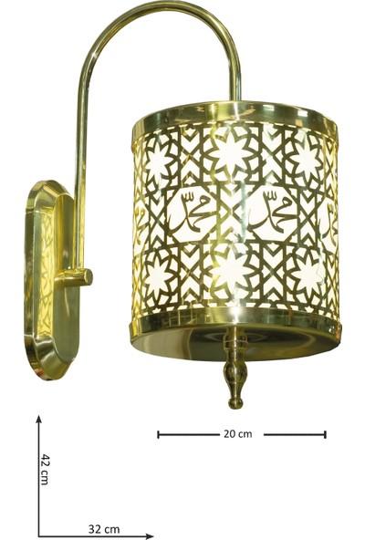 Üstün Avize Özel Üretim Lazer Kesim Muhammed (S.a.s.) Yazılı Duvar Lambası – Pirinç Aplik